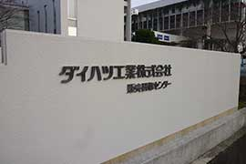 201312_daihatu1