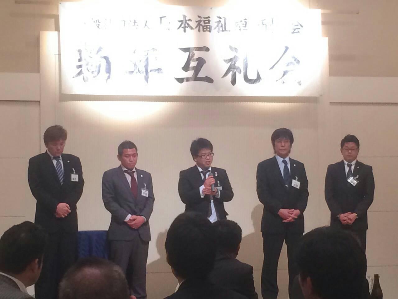 日本福祉車輌協会のインストラクター