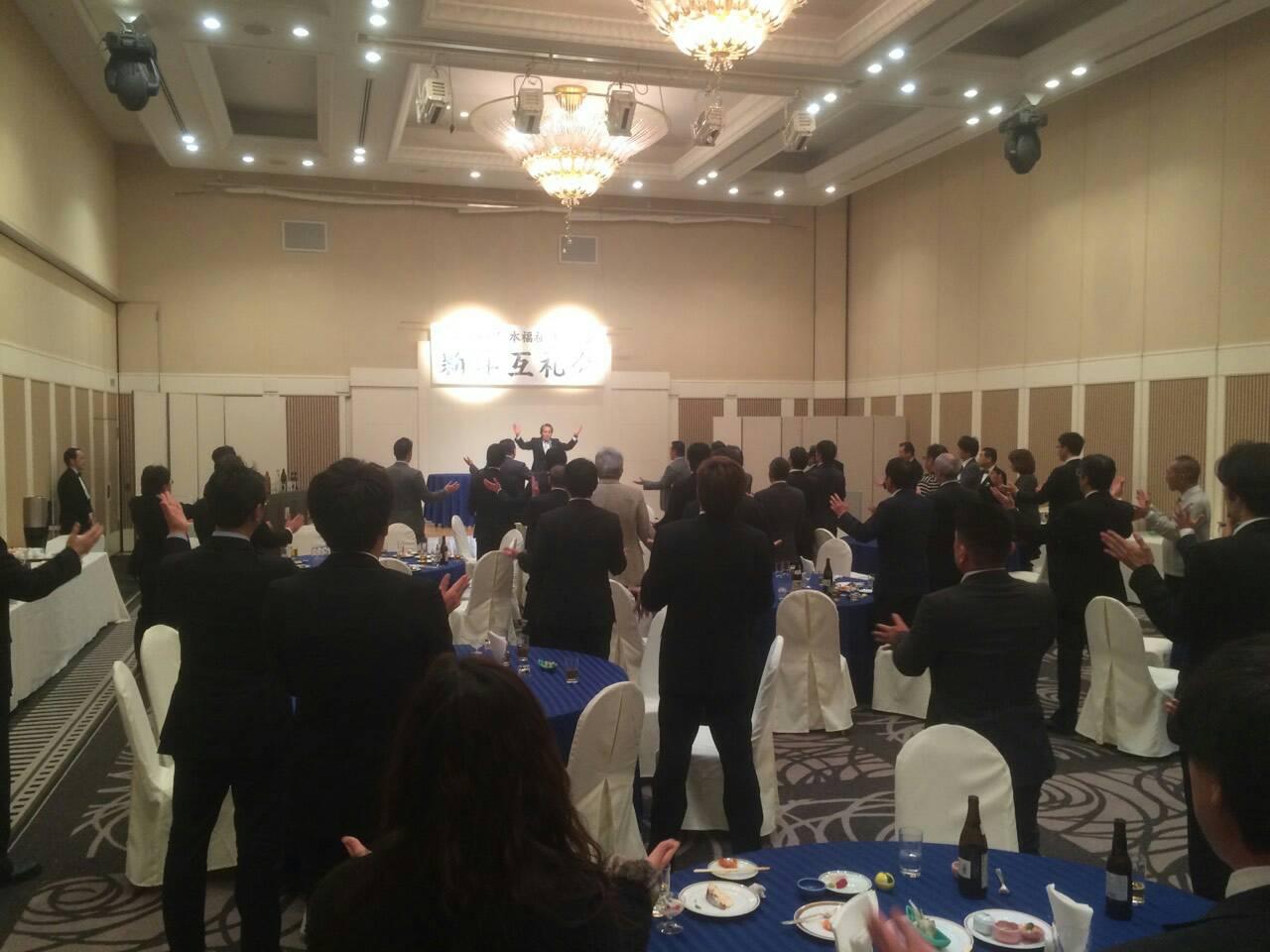 日本福祉車輌協会、新年互礼会