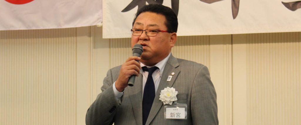 日本福祉車輌協会 新年互礼会 新宮理事長挨拶